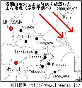 浅間山噴火による火山灰が観測された地点