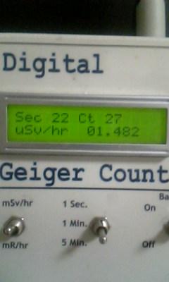 所沢での放射線量2.4μSv/hrを観測した直後の写真