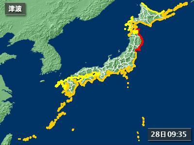 気象庁発表大津波警報情報