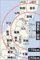 菅直人前首相の指示で、近藤駿介内閣府原子力委員長が試算、作成した「最悪シナリオ」の強制移住地域の範囲