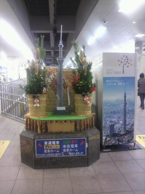 東京スカイツリーの模型